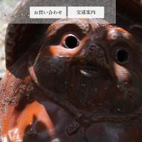 大御堂寺・野間大坊様WEBサイトデザイン thumbnail image